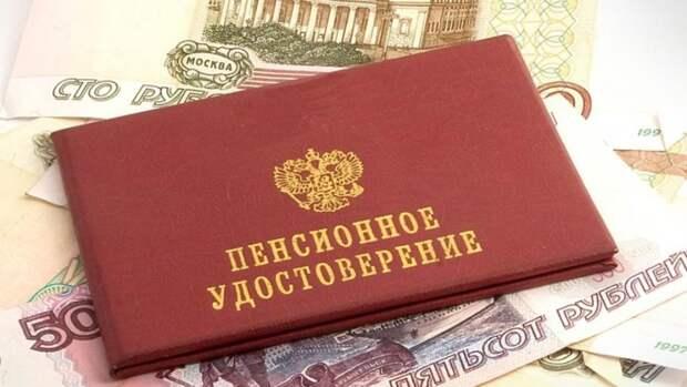 Минимальный доход неработающих пенсионеров в Москве вырастет на 3,7%