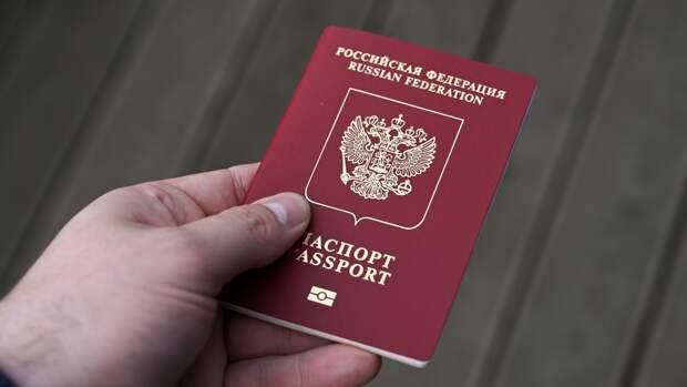 Взрослым россиянам запретили изменять данные при рождении имена на экзотические