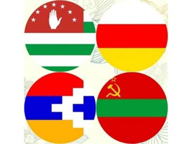 Независимость республик постсоветского пространства на площадке «содружества непризнанных государств»