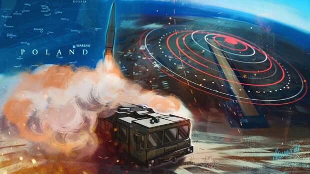 Россия подготовила для США неприятный подарок под Калининградом