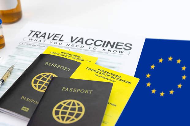 ЕС вводит сертификаты вакцинации для туристов с 1 июля