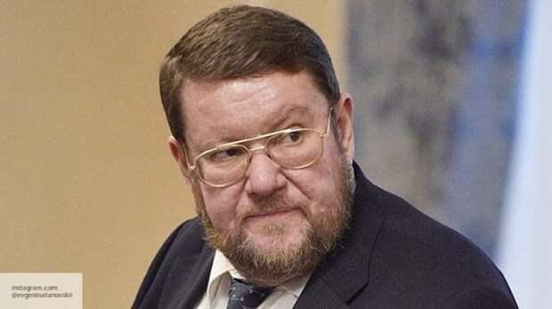 «Кому вы нужны?»: Сатановский высмеял реакцию поляков на итоги встречи Путина и Байдена
