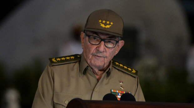 Рауль Кастро ушел в отставку с поста первого секретаря ЦК Компартии Кубы