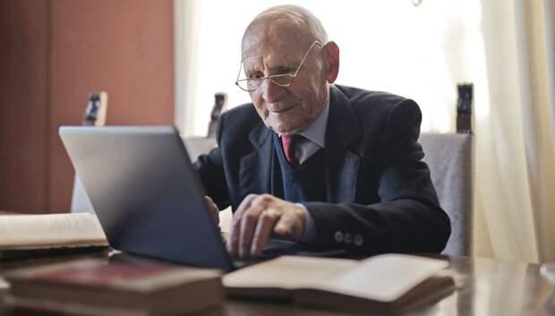 Как пожилым людям получить услуги и документы на дому в Подольске