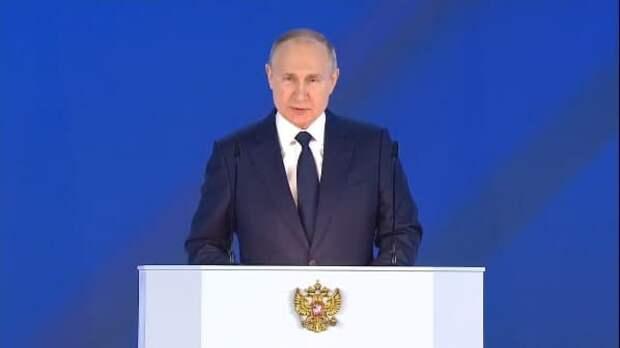 Путин заявил о деградации системы контроля над вооружениями в мире