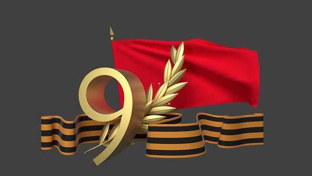 Для жителей района Лианозово подготовили видеоконцерт в честь Дня Победы