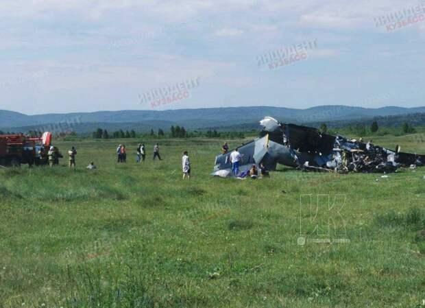 Появились подробности страшной аварии на аэродроме Танай