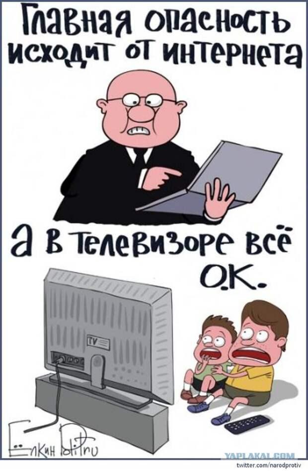 Совфед предложил штрафовать блогеров по закону об иноагентах