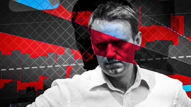 Самопиар команды Навального в День России увенчался провалом