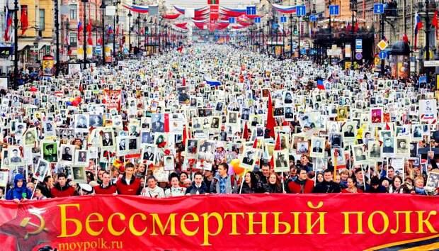 Юлия Витязева: «Бессмертный полк» как сеанс экзорцизма