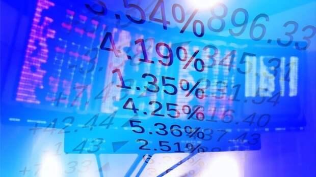 Фондовые индексы РФ продемонстрировали незначительное снижение в начале торгов