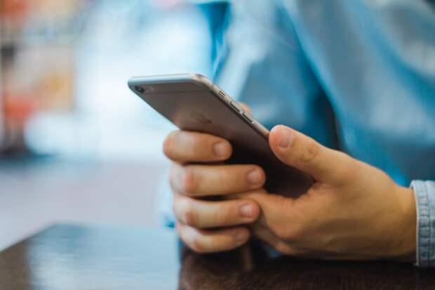 Эксперт объяснил назначение секретных кодов смартфона