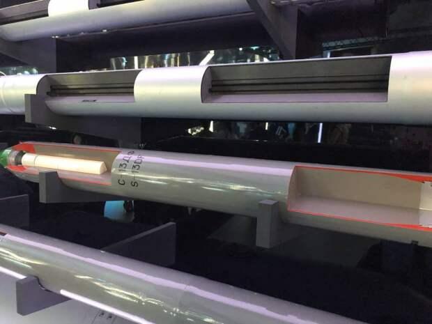 Развитие семейства продолжается: неуправляемая авиационная ракета С-13Б
