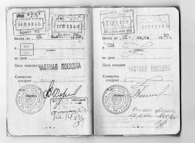 Как в СССР не выпускали людей из страны.