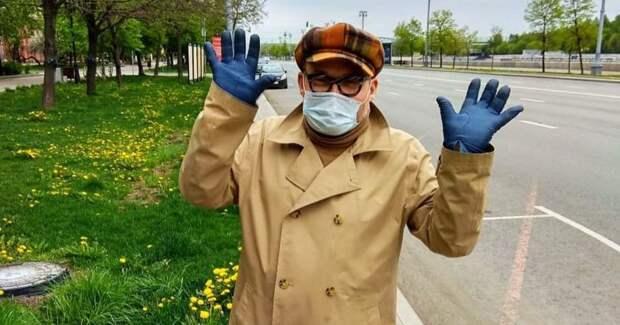 Ведущий «Модного приговора» рассказал о «коронавирусных трендах»