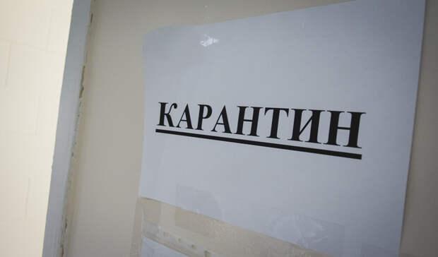 Озвучено число больниц Нижнего Новгорода, закрытых на карантин покоронавирусу 17 мая