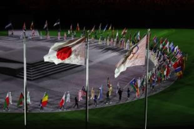 В Токио идет церемония закрытия XXXII летних Олимпийских игр