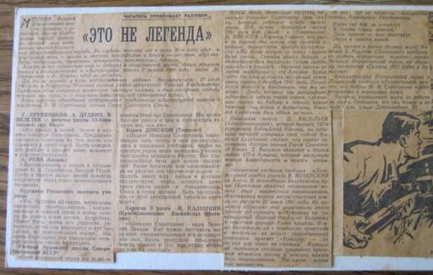 Офицер дивизии Гудериана: «Если бы все солдаты фюрера дрались так, как этот русский, мы завоевали бы весь мир»
