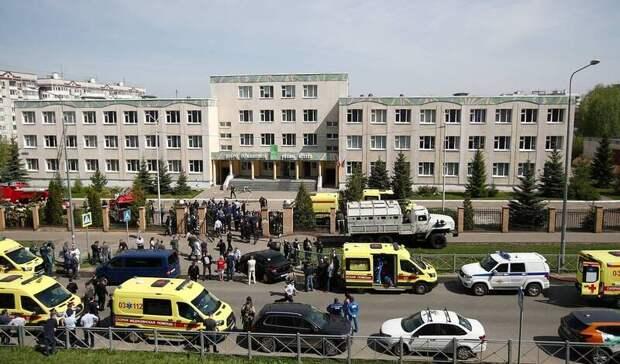 При стрельбе вшколе Казани погибли восемь человек