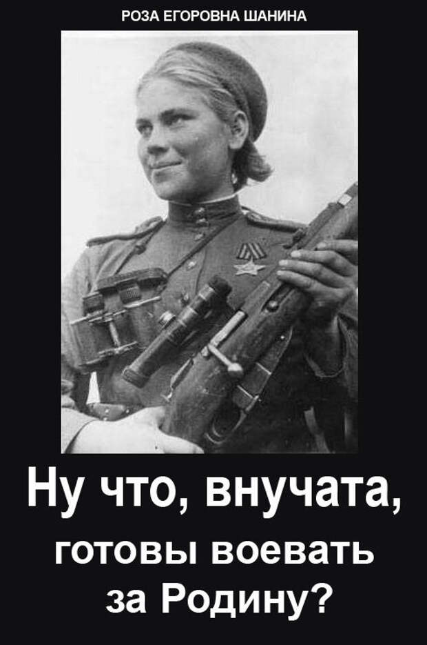 60  Записки колымчанина