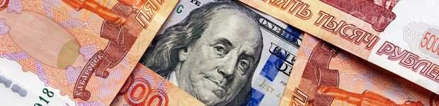 Как не упасть вслед за рублём? Советует эксперт