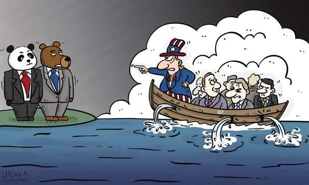Global Times: Вашингтон не сможет повторить победу в Холодной войне
