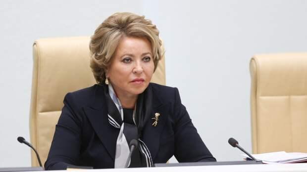Матвиенко пожелала мужества и душевных сил семьям жертв стрельбы в Казани
