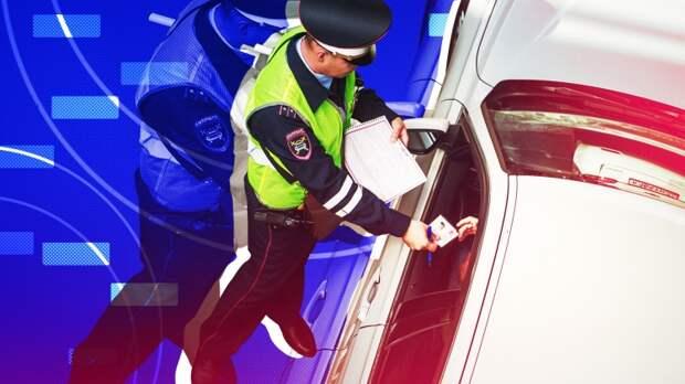 Миллион за нарушение ПДД: пять самых больших штрафов для автомобилистов