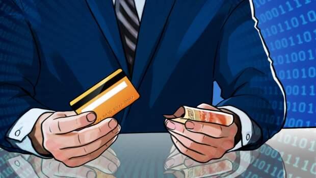 Депутаты ГД готовят закон, который защитит граждан от нежелательных кредитов