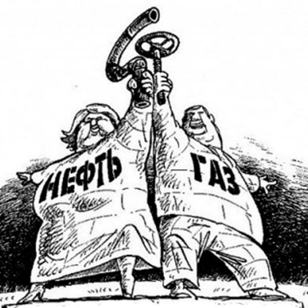 Наше богатство застряло в газовой трубе