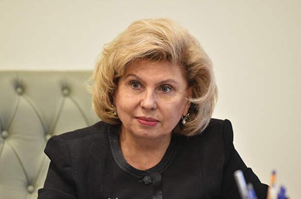Москалькова рассказала о правозащитной деятельности в период пандемии
