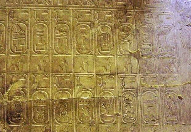 Артефакты, хранящие тайны веков