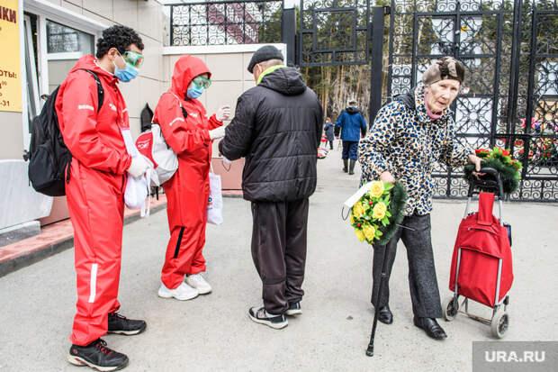 Свердловские волонтеры массово идут навыборы. Объяснение звезды ОНФ