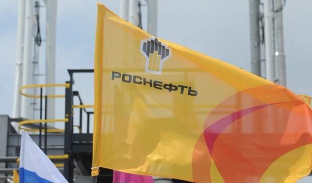 Покапитализации «Роснефть» оставила «Газпром» позади