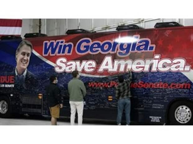 """Кому достанется вся Америка: там запустили """"карусельное голосование"""""""