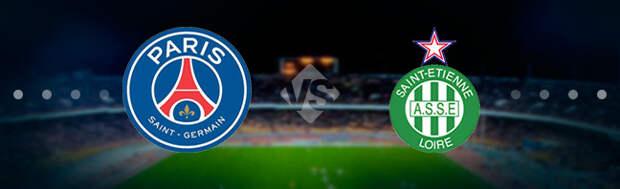 ПСЖ - Сент-Этьен: Прогноз на матч 18.04.2021
