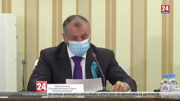 На 34-ой Южно-Российской парламентской ассоциации одобрили ряд инициатив крымских парламентариев