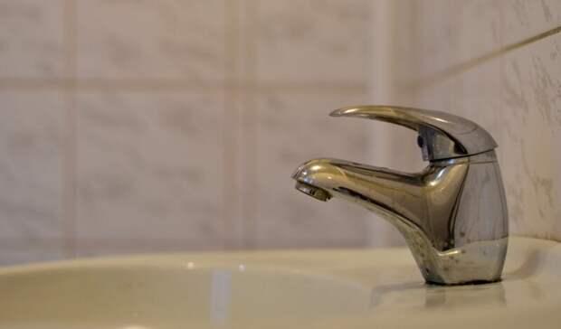 Кто в Волгограде останется без горячей воды: полный список адресов