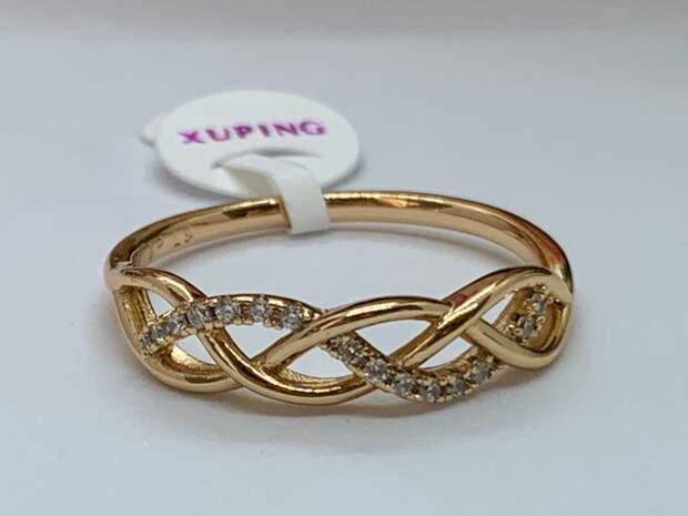 Модные Xuping Кольца из медицинского золота