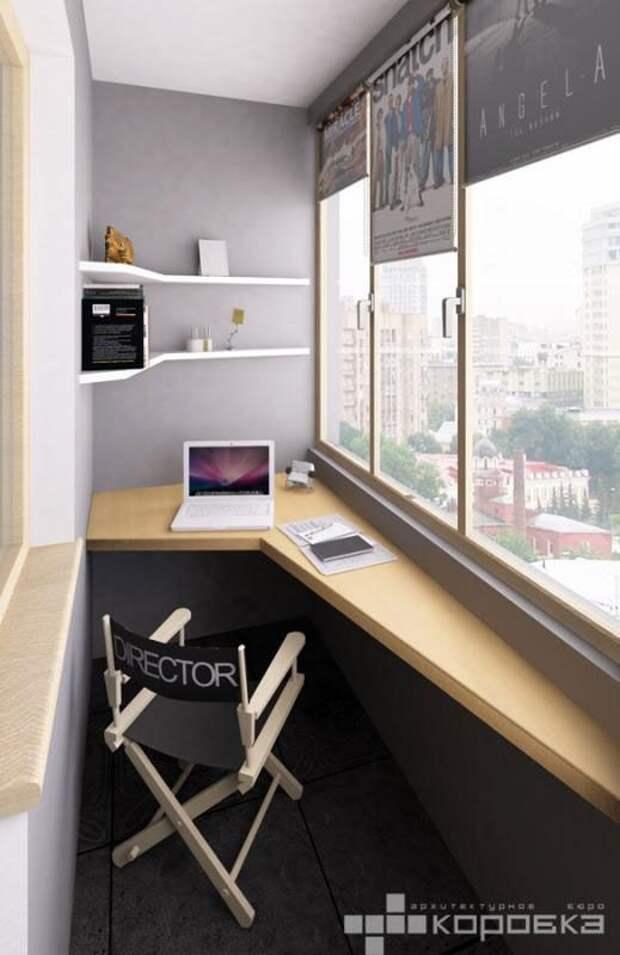 Организация балкона