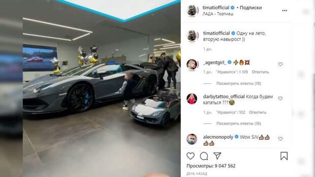 Тимати купил сыну от Решетовой Lamborghini
