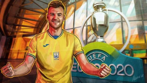 УЕФА попросил Украину убрать лозунги с формы футбольной сборной