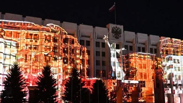 Фасад дома правительства в Самаре превратится в мультимедийный экран