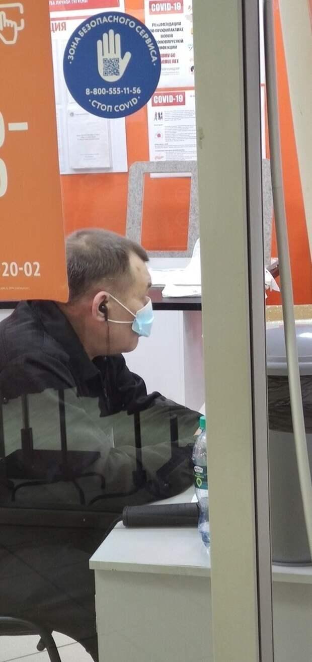 А некоторые открыли альтернативные методы ношения масок