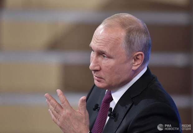 В.Путин назвал либеральную идею изжившей себя