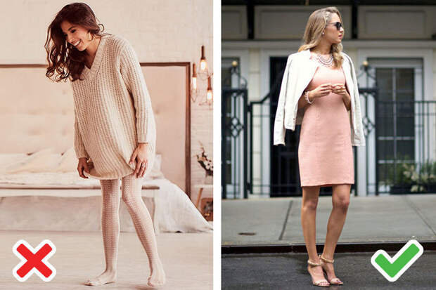 Что можно и что нельзя носить, если ваш рост меньше 160 см