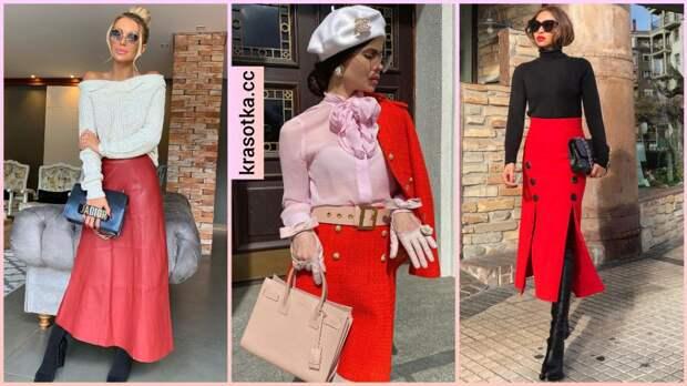 С чем стильно носить красную юбку осенью: 10 ярких сочетаний