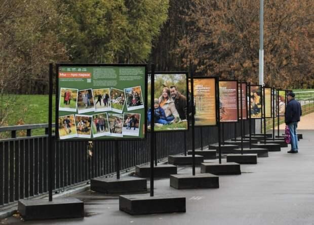 В сквере по Олонецкому проезду открылась фотовыставка семейных портретов