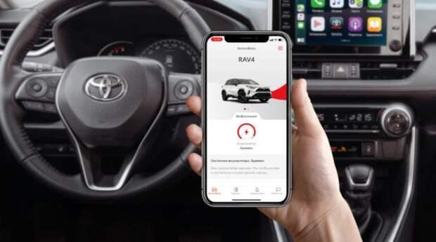 Российские водители смогут следить за своими автомобилями Toyota и Lexus со смартфона