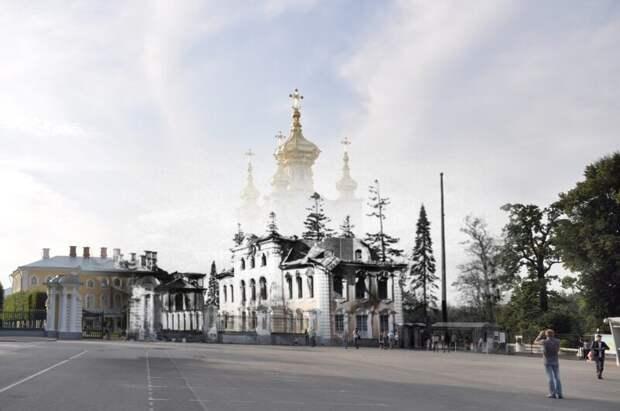 Петергоф 1943-2011 Церковь Большого дворца.Разрушения блокада, ленинград, победа